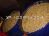 深圳废塑胶回收,ABS回收,吸塑,硅胶,PVC回收