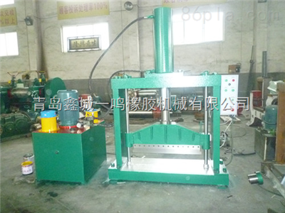 XQL-16鑫城带风冷系统单刀切胶机