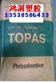 Topas 8007X10 COC