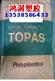 Topas 5013LS-01 COC