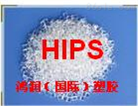HIPS SIS-030 PS