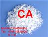 CA Cellophane 320DM