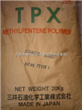 DX845 Mitsui日本三井 TPX塑胶原料DX845