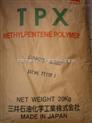 Mitsui日本三井DX231 TPX塑胶原料DX231