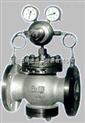 进口氮气减压阀|氮气减压器|介质氮气减压阀