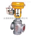 ZJHN型精小型气动薄膜双座调节阀