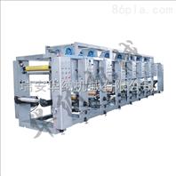 凹版组合式印刷机