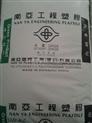 PP3307 现货供应台湾南亚全系列塑料 余姚苏州上海提货点