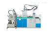 东莞液态硅胶注塑机