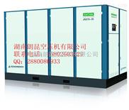湖南75千瓦14立方螺杆空气压缩机KHE75-8高可靠性3929