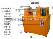 供应6-9寸开炼机 (XH-401BT)