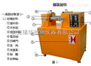 供应供应东莞锡华橡胶实验设备开炼机XH-401 小型 研发用开炼机 试验用开炼机