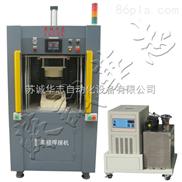 高頻鐵絲塑料焊接機 高頻塑料焊接機