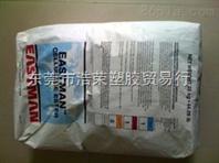 供应正品PETG(二醇类改性PET)Eastar 5011 伊斯曼
