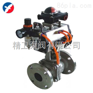 供应Q641MF气动耐磨球阀