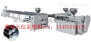 PPR玻纤管生产设备