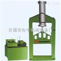 单刀液压切胶机 切胶机 660-1切胶机 无锡合丰机械厂价销售