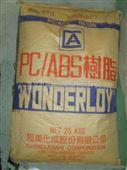 高流动防火PC/ABS 台湾奇美PC-510 PC/ABS合金