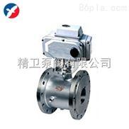 BQ941PPL电动保温球阀