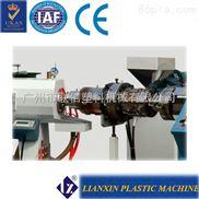 HDPE擠出線 HDPE管材擠出生產線 廣州塑機廠家
