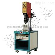 超声波焊接机,大功率超声波焊接机