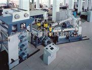 LXPC-PET片材生产线