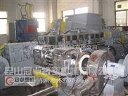 GZSJ双阶式造粒设备低烟无卤电缆料造粒机