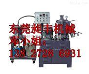 小型高速混合机/40L高速混合机的生产厂家