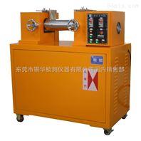 供应XH-401小型开炼机小两辊炼塑机