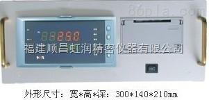 NHR-5920系列多回路台式打印控制仪