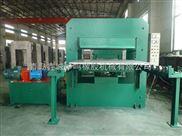 青岛大型推拉模橡胶硫化机_框式自动橡胶硫化机
