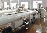 PVC给水管材生产线