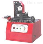 请问油墨移印机什么价格,我想买台电动油墨移印机