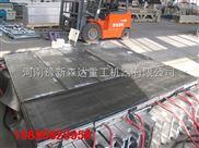 供应郑州皮带硫化机www.pbliuhuaji8.com生产厂家