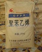 GPPS/525江苏莱顿