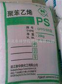 GPPS/525湛江新中美