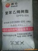 GPPS/500独山子石化