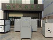 天津市安亿达模具恒温冷水机组