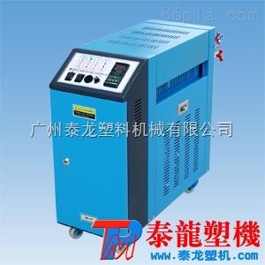 注塑机专用模温机