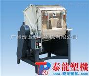 THM-150-卧式混色机|卧式塑料混色机|塑料卧式搅拌机150KG广东混合机