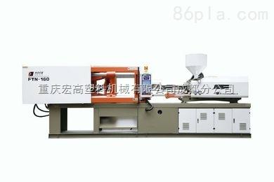 申达FT系列标准型注塑机