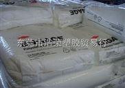 供应陶氏tpo 8440G-ENGAGE TPO (POE) 8440G