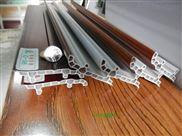 PVC扣板角线生产线