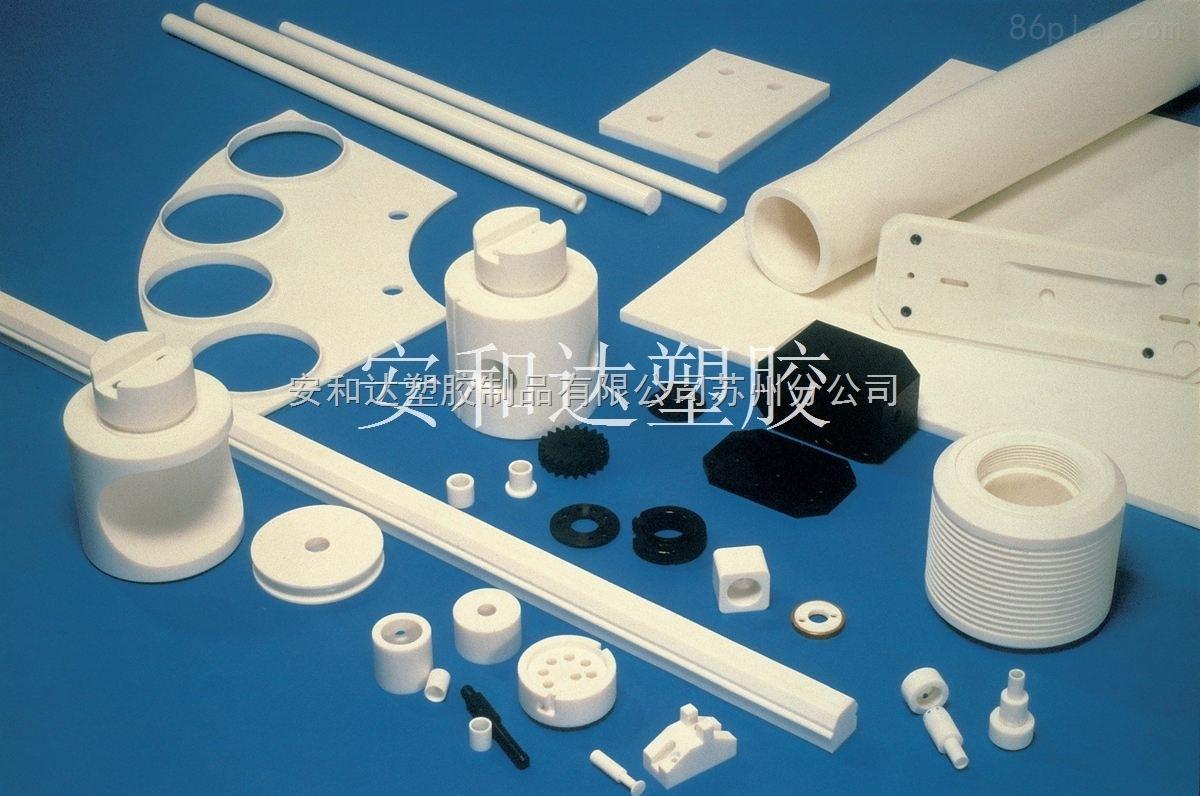 PET/PETP (白色):英文名称Polyethylene terephthalate ,是用结晶体热塑性塑料聚酯制造的工程塑料型材。坚硬、刚度好、强度高、有韧性、磨擦系数小,尺寸稳定性高。 PET+ 固体润滑剂(灰色):在PET原料中添加了均匀分布的固体润滑剂。其特殊配方,为我们提供了高级的内润滑轴承级材料,不公耐磨性出色,与未添加前相比,其磨擦系数较低,能承受更大的压力速度系数。 安和达塑胶所销售的PET板材、棒材经过严格筛选,选自德国、瑞士等地知名生产厂家,均有多年生产经验,质量保证。耐磨性好、性