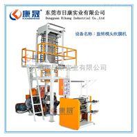 东莞HDPE高速吹膜机