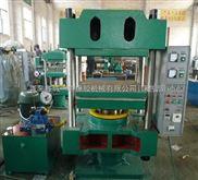 青岛立柱式大吨位平板硫化机