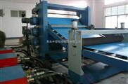中塑PVC板片材生产设备