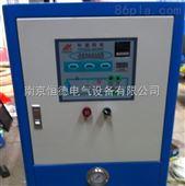 硫化机模板温控机 硫化机专用模温机