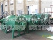 ZHG 系列真空耙式干燥机