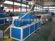 青島華亞供應pvc木塑型材生產線